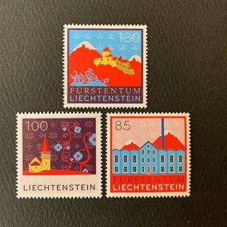 リヒテンシュタインの切手・1次セット・2008(3)