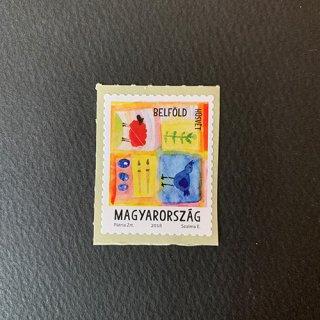 ハンガリーの切手・イースター・2018(セルフ糊)