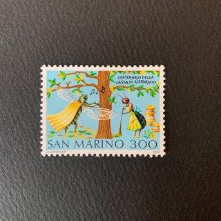 サンマリノの切手・アリとキリギリス・1982