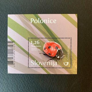 スロベニアの切手・テントウムシ・小型シート・2017