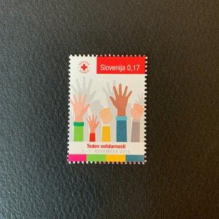 スロベニアの切手・チャリティ連帯・2016