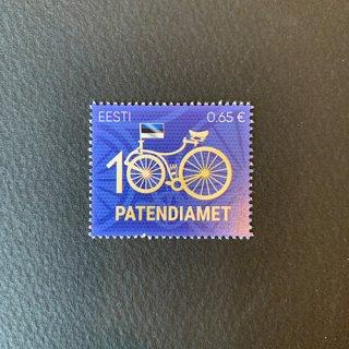 エストニアの切手・特許庁100年・2019