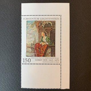 リヒテンシュタインの切手・チェコとの共同発行・2016