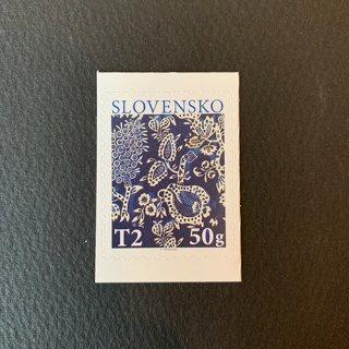 スロバキアの切手・イースター・2020(セルフ糊)