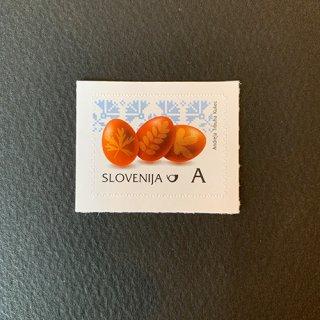 スロベニアの切手・イースター・2014(セルフ糊)