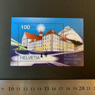 スイスの切手・エンゲンベルグ修道院900年・小型シート・2020