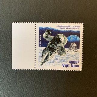 ベトナムの切手・月面着陸50年・2019