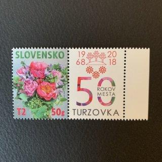 スロバキアの切手・Pスタンプ・花束・2018