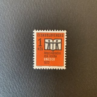 チェコスロバキアの切手・国際と初年・1972