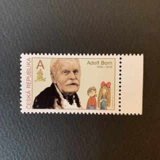 チェコの切手・切手製造の伝統・2019