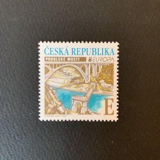 チェコの切手・ヨーロッパ・橋・2018