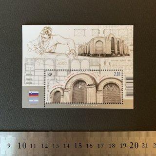 スロベニアの切手・建築家・小型シート・2019