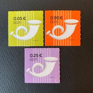 エストニアの切手・ポストホルン・2020・セルフ糊(3)B品