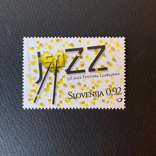 スロベニアの切手・ジャズフェスティバル・2009