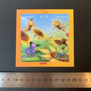 オーストリアの切手・みつばちマーヤ・小型シート・2014