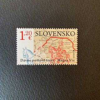 スロバキアの切手・ヨーロッパ・昔の郵便ルート・2020