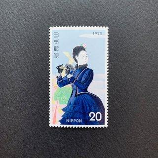 日本の切手・切手趣味週間・中村岳陵「気球揚がる」1972
