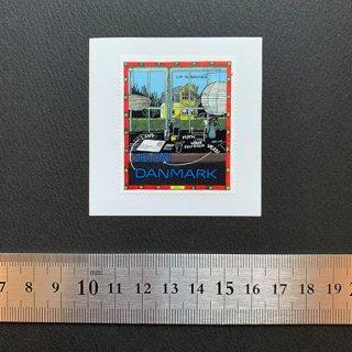 デンマークの切手・スタンプアート・2015(セルフ糊)