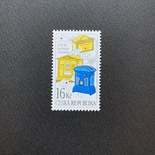 チェコの切手・郵便箱200年・2017