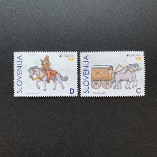 スロベニアの切手・ヨーロッパ・昔の郵便ルート・2020(2)