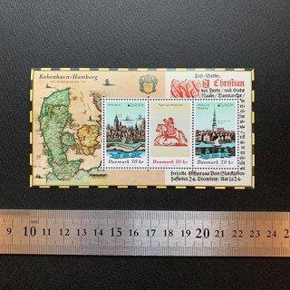 デンマークの切手・ヨーロッパ・昔の郵便ルート・2020