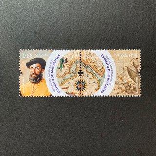 ポルトガルの切手・マゼラン太平洋到達500年・2020(2)