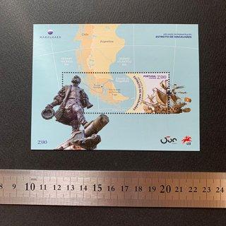 ポルトガルの切手・マゼラン太平洋到達500年・小型シート・2020