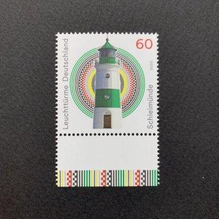 ドイツの切手・灯台・2020