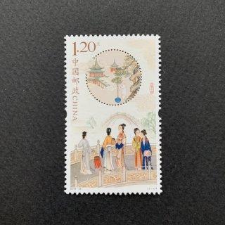 中国の切手・中秋の名月・2018