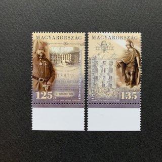 ハンガリーの切手・消防隊・消防協会150年・2020