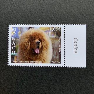 モナコの切手・国際ドッグショー・2019