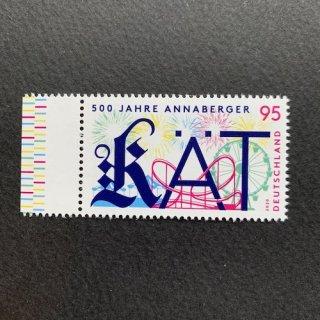 ドイツの切手・アナベルグの祭500年・2020