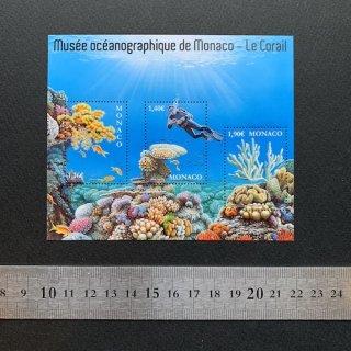 モナコの切手・モナコ海洋博物館・小型シート・2020