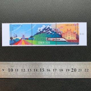 スイスの切手・チェネリベーストンネル・2020(2)