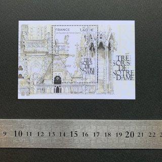 フランスの切手・ノートルダム大聖堂の宝・小型シート・2020
