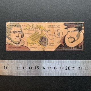 スペインの切手・探検家・木製切手・2017(2)