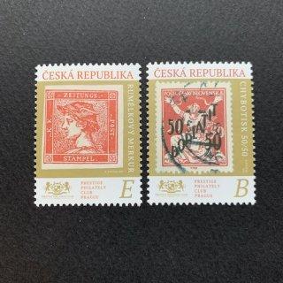 チェコの切手・切手の切手・2020(2)