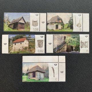 スロベニアの切手・ワイナリー・2020(5)