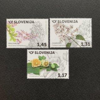 スロベニアの切手・花・2020(3)