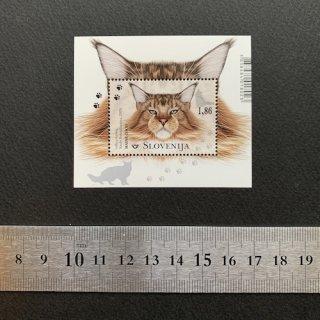 スロベニアの切手・猫・小型シート・2020