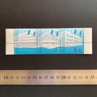 イスラエルの切手・テルアビブのホワイトシティ・1994(3)