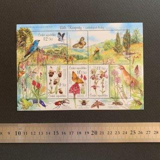 チェコの切手・ユネスコ生命圏保護・小型シート・2007