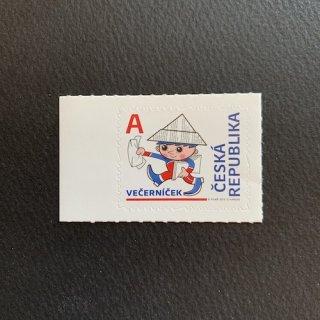 チェコの切手・ヴェチェルニーチェク・2015(セルフ糊)