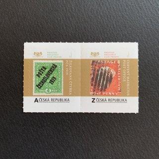 チェコ・切手の切手・2020(2)セルフ糊