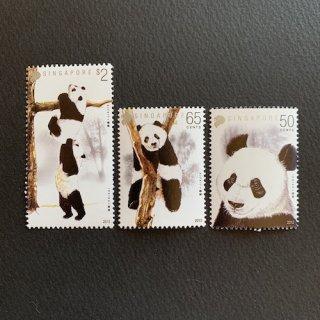 シンガポールの切手・ジャイアントパンダ・2012(3)