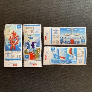 シンガポールの切手・国連75年・2020(4)