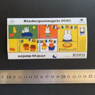 オランダの切手・ナインチェ(ミッフィー)65年・小型シート・2020