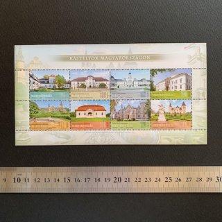 ハンガリーの切手・城・小型シート・2020