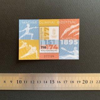 ハンガリーの切手・オリンピック委員会125年・小型シート・2020