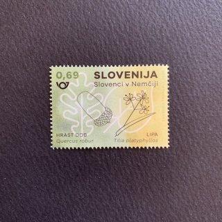 スロベニアの切手・世界の中のスロベニア・ドイツ・2020